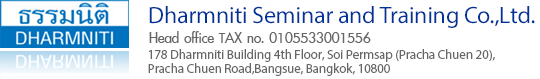 Dharmniti Seminar and Training Co., Ltd.