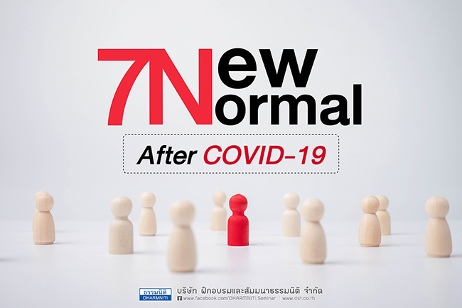 7 new normal after covid-19